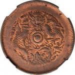 CHINA. Chekiang. 10 Cash, ND (1903-06). NGC MS-63 BN.