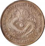 北洋造光绪24年壹圆 PCGS VF Details CHINA. Chihli (Pei Yang). 7 Mace 2 Candareens (Dollar), Year 24 (1898)