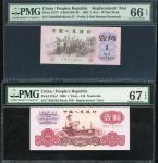 People s Bank of China, 3rd series renminbi, 1962-65, lot of 3 REPLACEMENT SERIALS, 1 jiao, IX VII 7