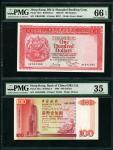 1994年中国银行及1981年汇丰银行100元一对,前者趣味号AG010000,后者UB642363,分别PMG 35及66EPQ