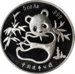1986年美国钱币协会第95届年会纪念银章5盎司 PCGS Proof 68