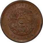 湖北省造光绪元宝六瓣花当十水龙 PCGS MS 63 HUPEH: Kuang Hsu, 1875-1908, AE 10 cash