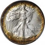 1936年自由行走半美元 PCGS Proof 67+