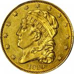 1830 Capped Head Left Half Eagle. BD-2. Rarity-5+. Small D. AU-55 (PCGS). CAC.