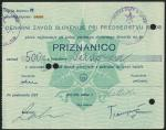 Partisan note, The Liberty Bank of Slovenia, Yugoslavia, 500 lir, red serial number 0656, ND (1944),