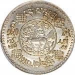 西藏狮图三两银币。 (t) CHINA. Tibet. 3 Srang, BE 16-8 (1934). PCGS Genuine--Cleaning, Unc Details.