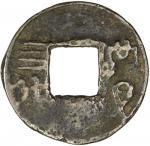 Lot 500 WARRING STATES: State of Qi, 300-200 BC, AE cash 404。44g41。 H-6。24。 yi si hua 40[City of] Yi