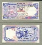 Bank of Sierra Leone, a printers obverse and reverse composite essay for a proposed issue of 5 leone