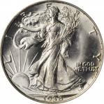 1938 Walking Liberty Half Dollar. MS-65 (PCGS). CAC--Gold Label. OGH.