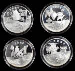 1997年中国黄河文化系列(第2组)纪念银币27克一组4枚 近未流通 CHINA. 10 Yuan Proof Set (4 Pieces), 1997