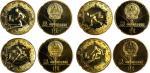1980年第十三届冬奥会纪念铜币24克全套4枚 NGC