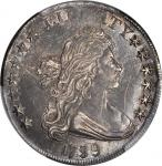 1799 Draped Bust Silver Dollar. BB-158, B-16b. Rarity-2. AU-53 (PCGS).