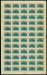 1960年特37全国农业展览馆新票60枚全张1套,边纸完整,上中品,少见