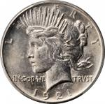 1921 Peace Silver Dollar. High Relief. Unc Details--Cleaned (PCGS).