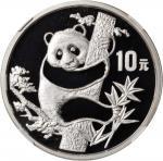 1987年熊猫纪念银币5盎司等二枚 NGC PF 69
