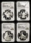 1997年《三国演义》系列(第3组)纪念银币27克全套四枚 NGC PF 69