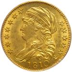 1810 $5 Capped Draped Bust. Large date, large 5. PCGS MS63
