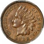 1888/7 Indian Cent. Snow-1, FS-301. AU-58 (PCGS). CAC.