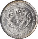 北洋造光绪24年壹圆 PCGS MS 65 CHINA. Chihli (Pei Yang). Dollar, Year 24 (1898)