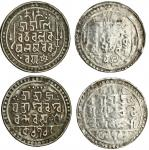 Jaintiapur, Ram Simha (1790-32), Tankas (2), 9.19, 8.65g, Sk 1712, as previous lot but, both with tw