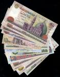 x Central Bank of Egypt, a group comprising 200 pounds (6), 2007-, and 200 pounds (2), all Qani-Bay