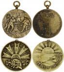 日本二战时期侵华纪念章及步兵射击奬章各一枚,勋章