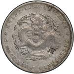 广东省造光绪元宝七钱二分普通 PCGS VF Details KWANGTUNG: Kuang Hsu, 1875-1908, AR dollar, ND (1890-1908)