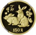 1987年丁卯(兔)年生肖纪念金币8克 NGC PF 68
