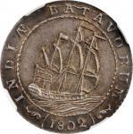 1802年荷兰东印度巴达维亚共和国1/2古尔登。恩克赫伊曾造币厂。NETHERLANDS EAST INDIES. Batavian Republic. 1/2 Gulden, 1802. Enkhu