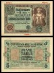 China. Deutsch-Asiatische Bank. 5 Taels. Peking, 1907. P-S280r. No. 01560. Brown on green underprint