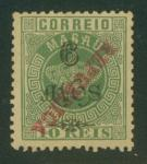 Macao  Stamp  1913 Macau Crown 6a on 10r with Overprint
