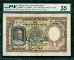 1961年渣打银行500元,编号Z/N171338A,PMG 35,轻微修补,罕见年份