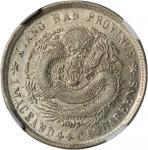 壬寅江南省造光绪元宝一钱四分四釐银币。