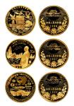 1997年至1999年澳门回归祖国第一、第二、第三组1/2盎司纪念金币全套三枚,精制,均为面值50元,成色99.9%,限量发行11800枚,均附原盒及证书