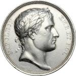 World Coins, France.  Napoleon I (1805-1814), Emperor.. Medal 1806 with the Temple of Spalato fot th