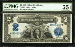 Fr. 256. 1899 $2 Silver Certificate. PMG About Uncirculated 55 EPQ.