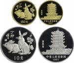 1987年丁卯(兔)年生肖纪念金银币套装 NGC PF