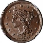 1853 Braided Hair Cent. N-6. Rarity-1. MS-64 BN (NGC).