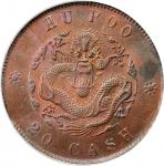CHINA. 20 Cash Restrike, ND (1903). PCGS MS-63 BN.