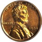 1936 Lincoln Cent. Brilliant Proof-65 RD (PCGS).