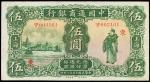CHINA--REPUBLIC. Commercial Bank of China. $5, 1925. P-9.