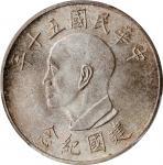 蒋介石像建国纪念无币值 PCGS MS 65 CHINA. Taiwan. Yuan, Year 50 (1961).