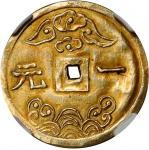 ANNAM. Tien, ND (1848-83).