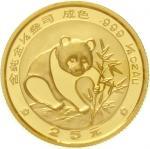 25 Yuan GOLD 1988. Panda near the seize of a bamboo branch. 1/4ozfine gold. Welds. Uncirculated, min