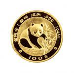 1988年中国人民银行发行熊猫金币一组5枚