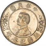 CHINA. Dollar, ND (1912). NGC MS-63.