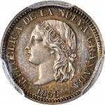 COLOMBIA. 1858-B pattern Peso. Bogotá mint. Restrepo P96. Silver. SP-65 (PCGS).