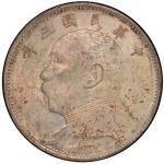 袁世凯像民国三年中圆普通 PCGS MS 63 CHINA: Republic, AR 50 cents, year 3 (1914)