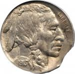 1913-S Buffalo Nickel. Type I--4% Clipped Planchet--MS-64 (PCGS).