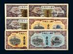 第一版人民币壹佰圆六枚